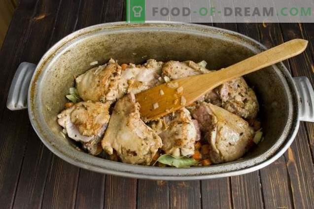 Pilaf au poulet et pois chiches