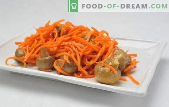 Un plat simple et complexe - une salade avec des carottes et des champignons coréens. Salade de cuisine: carottes coréennes, champignons ... quoi d'autre?