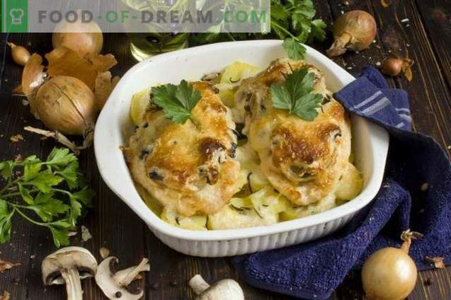 viande de poulet à la française avec champignons et pommes de terre